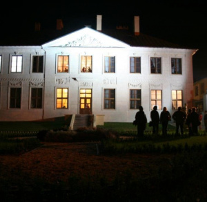 Dawny zespół pałacowy Wielopolskich w Pińczowie